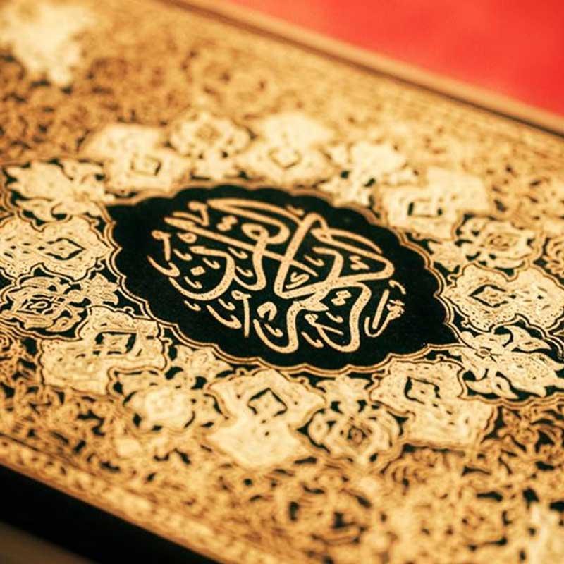 book free Quran online class